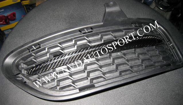 Bmw E89 Z4 M Carbon Fibre Exterior Front Bumper Grilles